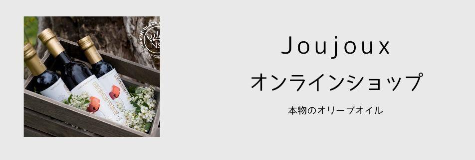 名古屋|サロン・オンラインサロン|Joujoux|山本真寿美